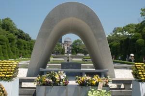 Hiroshima. Mémorial pour la Paix